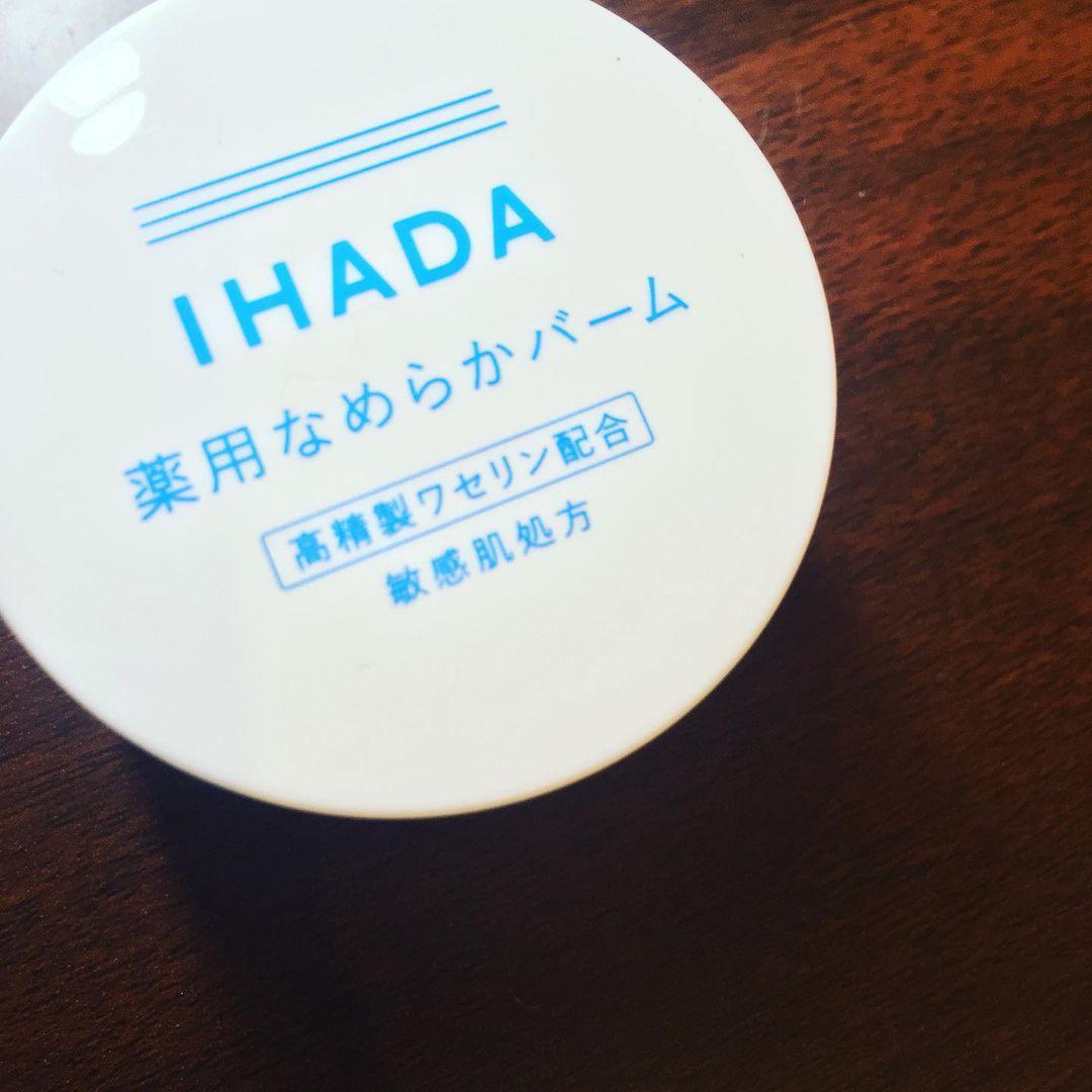 IHADA(イハダ) 薬用クリアバームを使ったサバオさんのクチコミ画像1