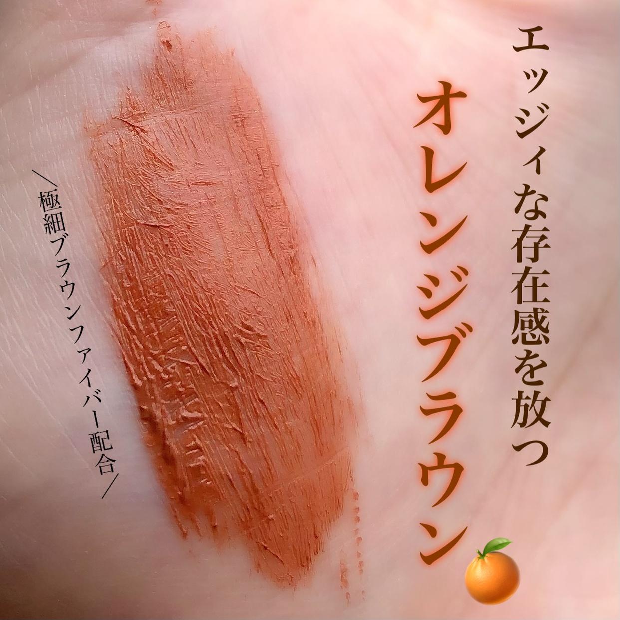 excel(エクセル) ロング&カラードラッシュの良い点・メリットに関するsachikoさんの口コミ画像2