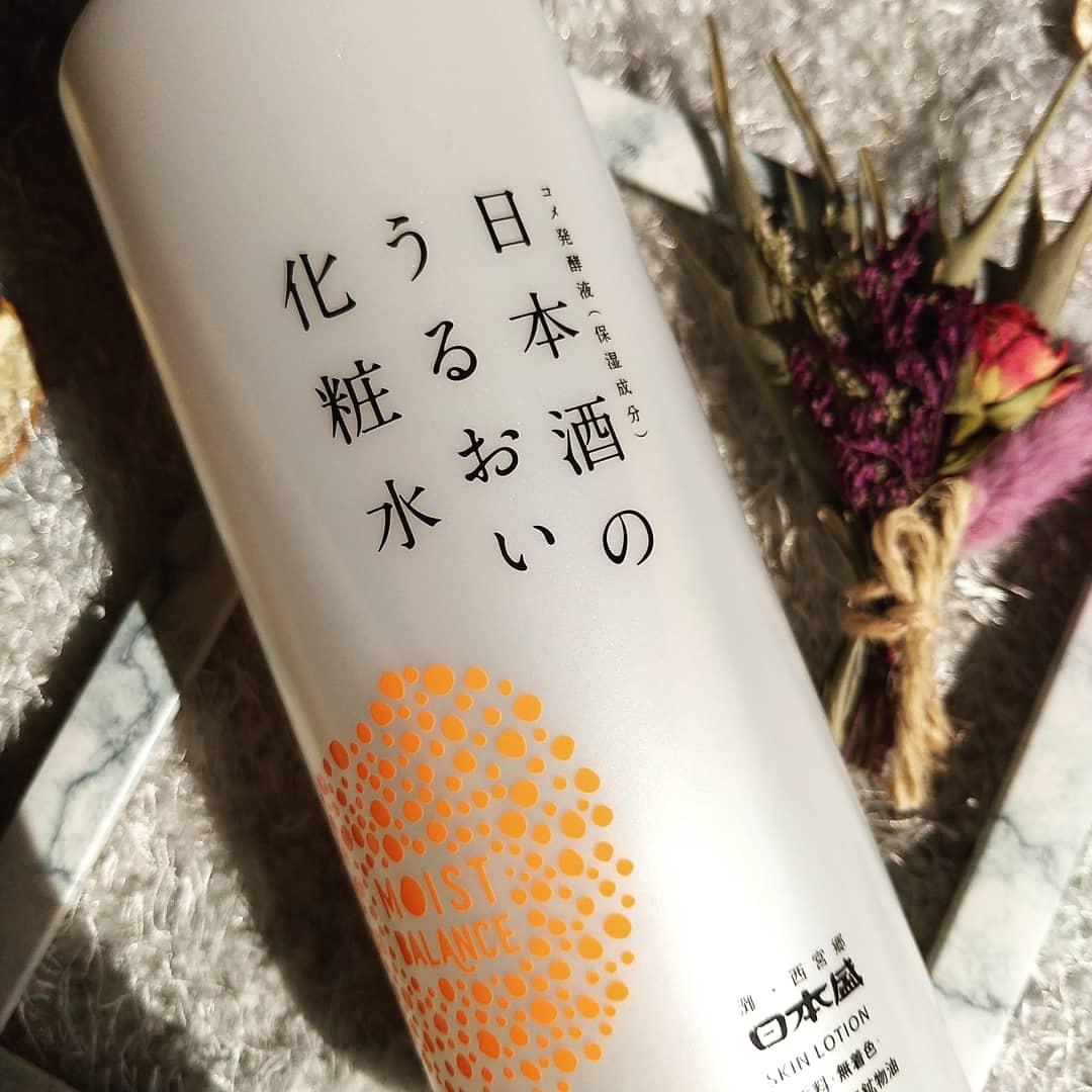 日本盛 日本酒のうるおい化粧水の良い点・メリットに関するまるもふさんの口コミ画像2