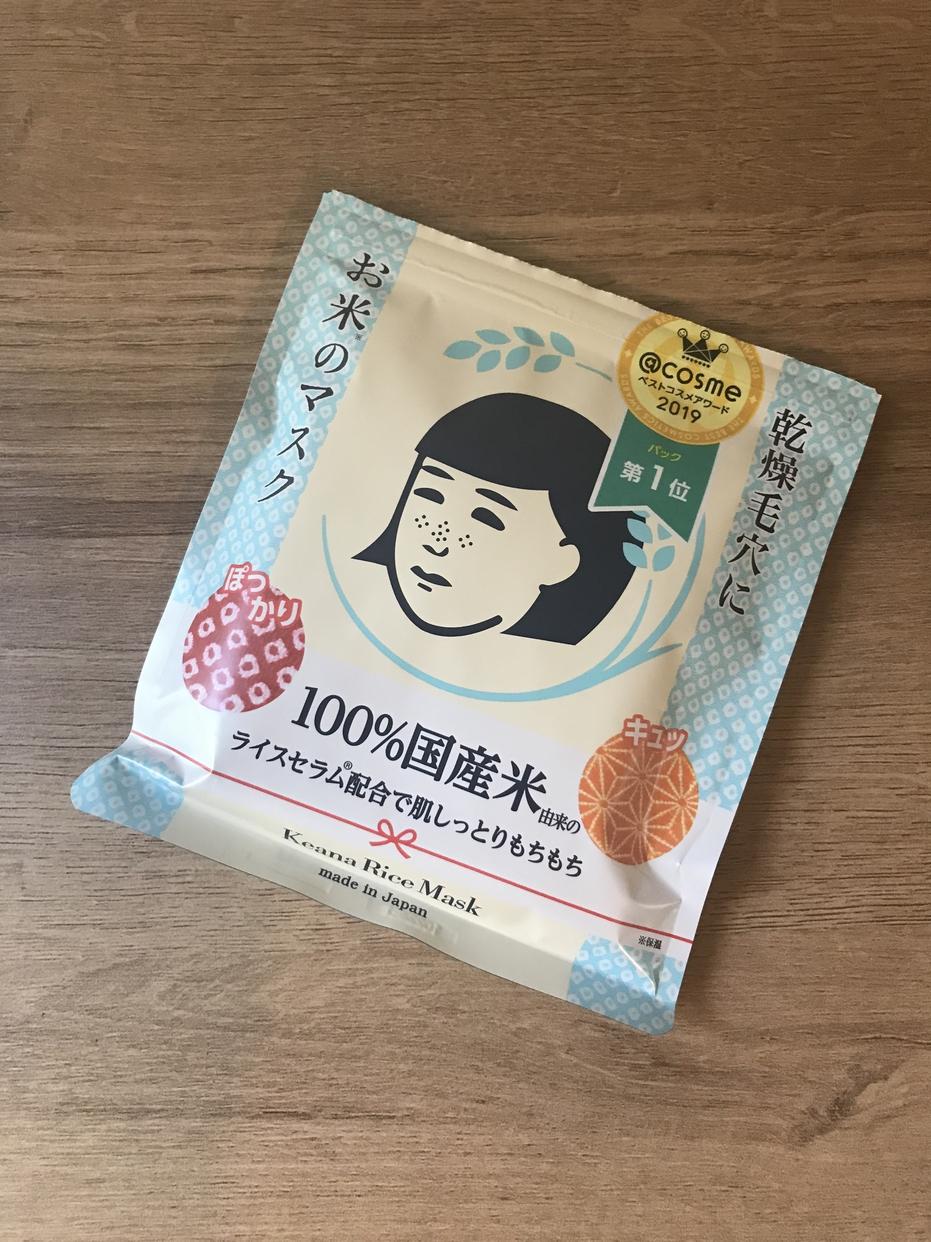 毛穴撫子(ケアナナシコ) お米のマスク <シートマスク>を使ったちーたん@レインボーコスメライター🌈さんのクチコミ画像