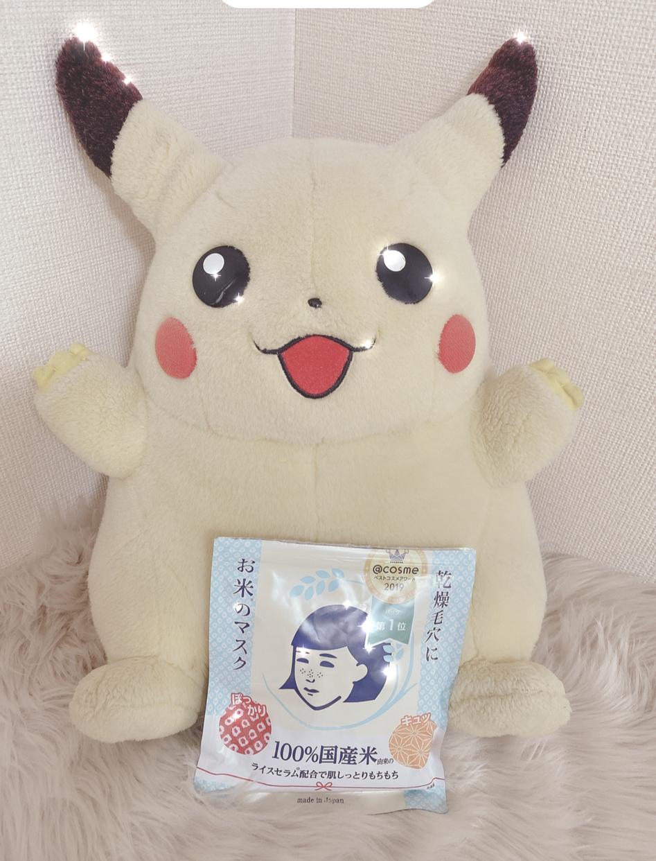 毛穴撫子(ケアナナデシコ) お米のマスク <シートマスク>を使ったemiさんのクチコミ画像1