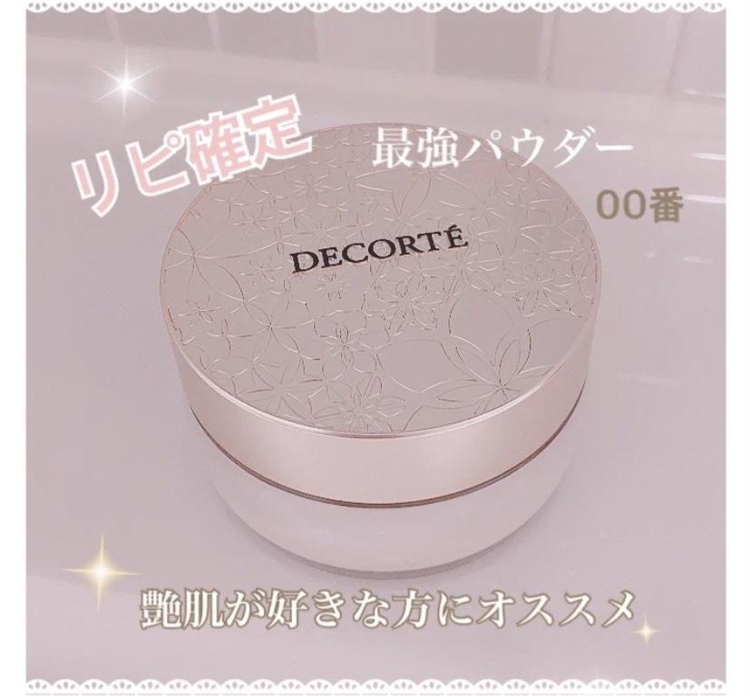 DECORTÉ(コスメデコルテ)フェイスパウダーを使った Rika♡さんのクチコミ画像
