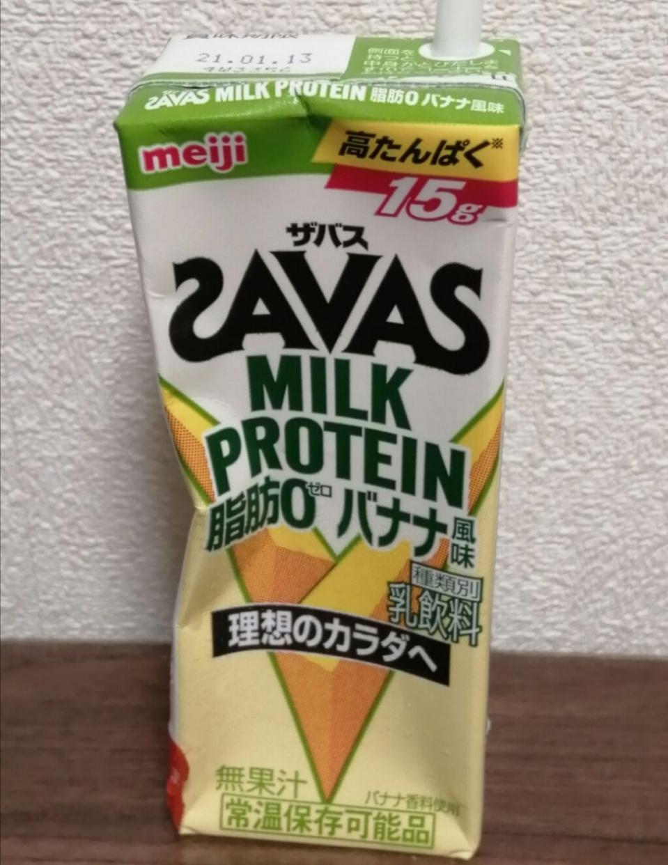 SAVAS(ザバス) ミルクプロテインを使ったお肉ちゃんさんのクチコミ画像