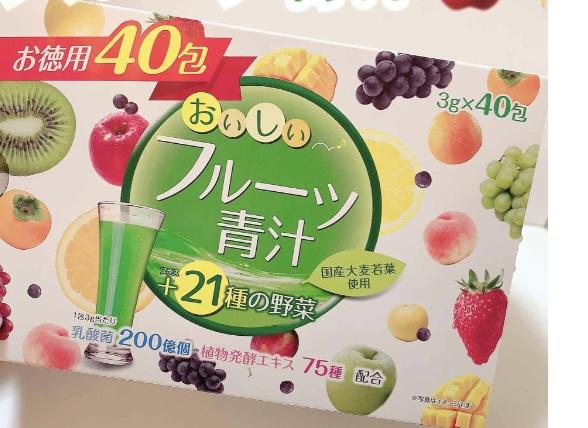 YUWA(ユーワ)おいしいフルーツ青汁を使った yokoちゃんさんの口コミ画像1