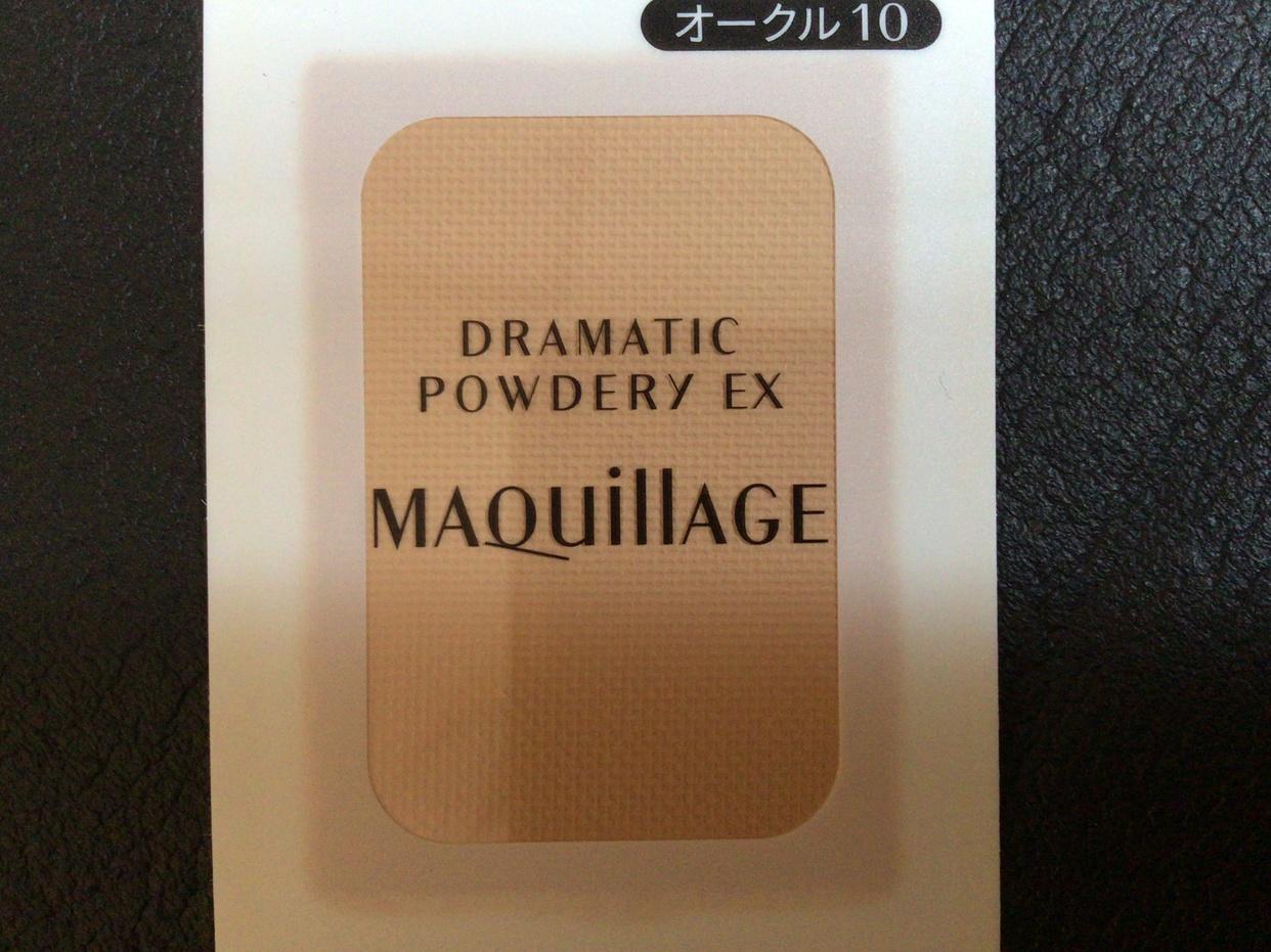 MAQuillAGE(マキアージュ) ドラマティックパウダリー EXを使ったHopeさんのクチコミ画像