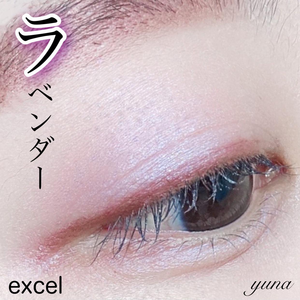 excel(エクセル) リアルクローズシャドウを使ったyunaさんのクチコミ画像