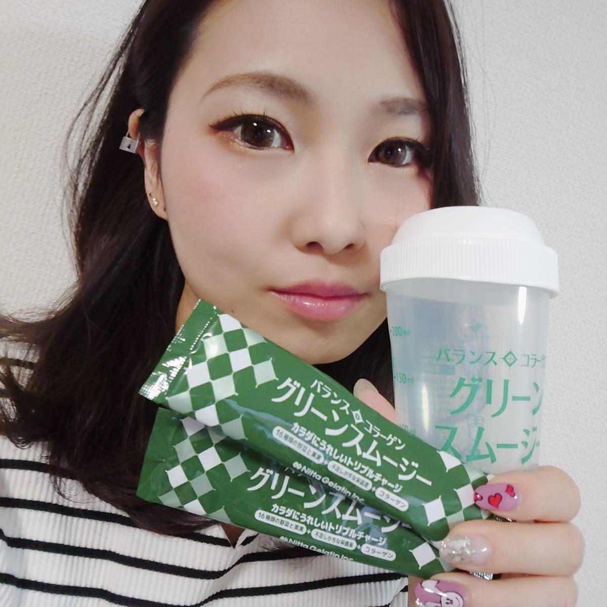新田ゼラチンバランスコラーゲン グリーンスムージーを使ったkana_cafe_timeさんのクチコミ画像10