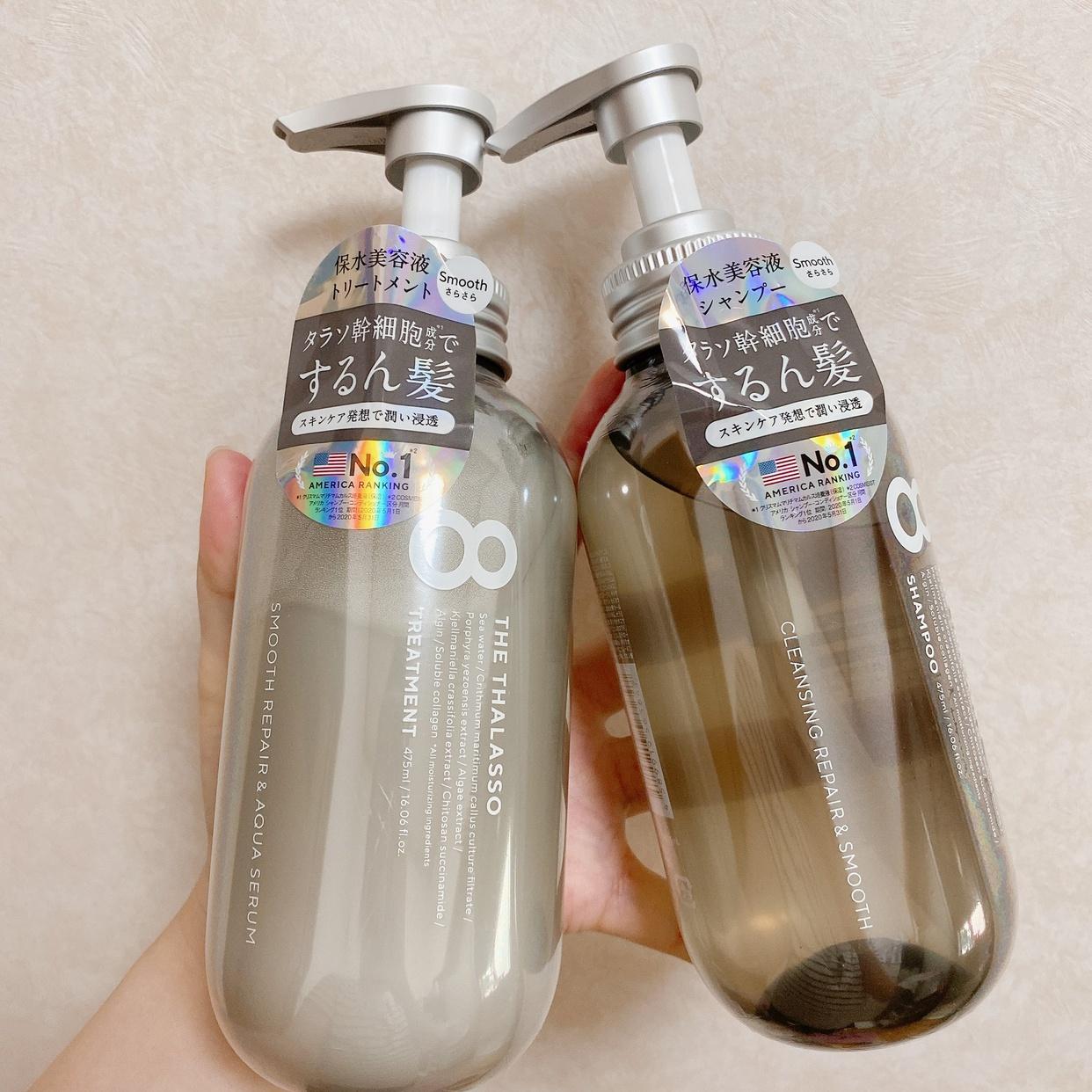 8 THE THALASSO(エイトザタラソ) クレンジングリペア&スムース 美容液シャンプーを使ったちーこすさんのクチコミ画像