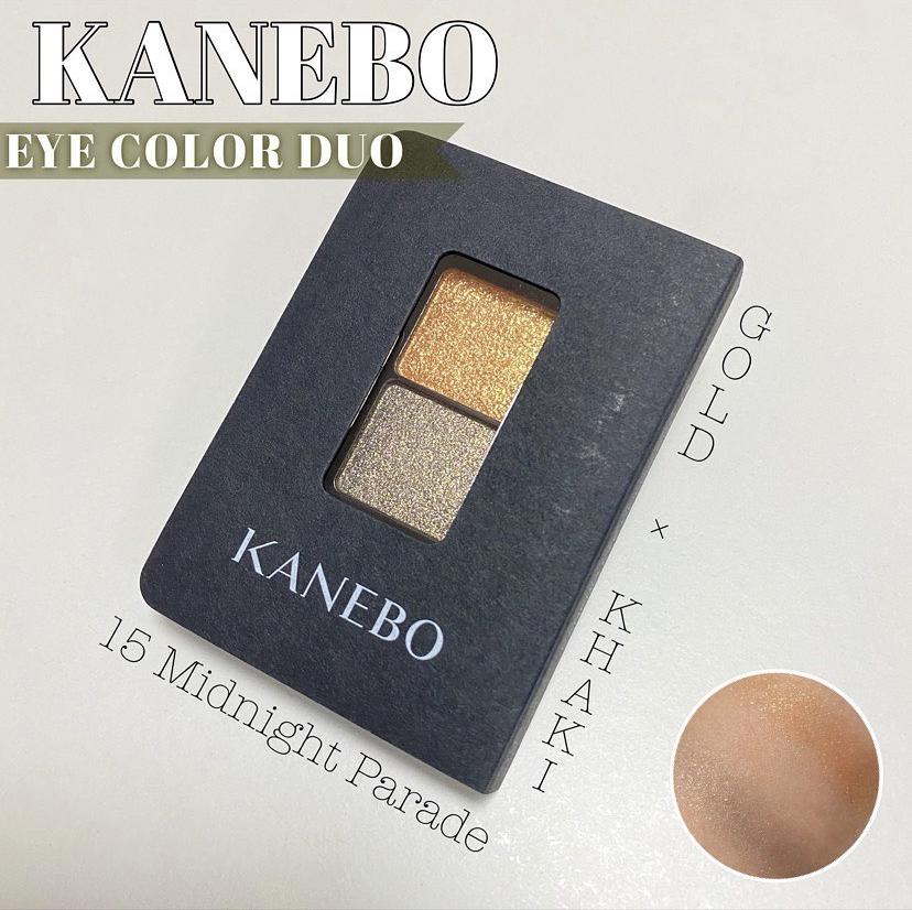 KANEBO(カネボウ) アイカラーデュオを使ったimacosさんのクチコミ画像1