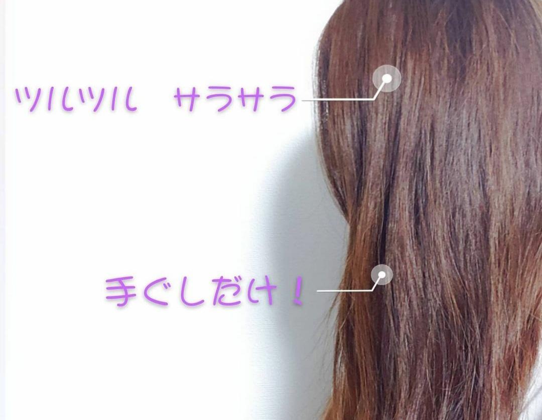 Je l'aime(ジュレーム) アミノ シュープリーム シャンプー (カシミアモイストグロス)の良い点・メリットに関するせあらさんの口コミ画像2