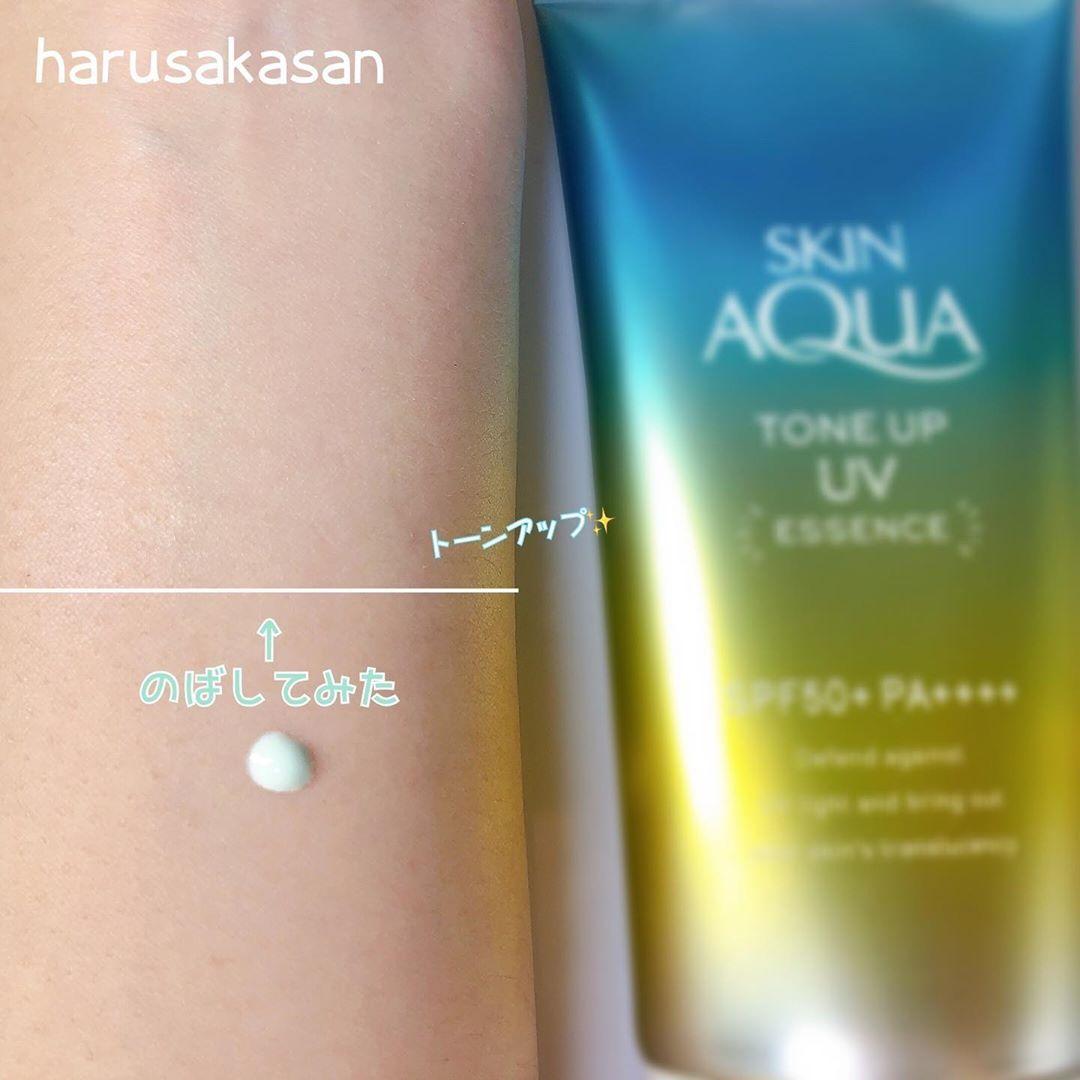 SKIN AQUA(スキンアクア)トーンアップUVエッセンス ミントグリーンを使った             harusakaさんのクチコミ画像2