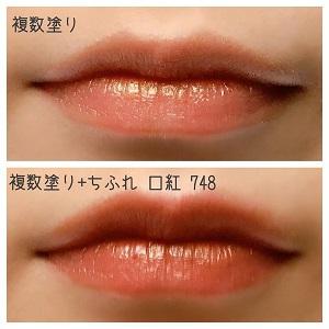 CHIFURE 口紅 (詰替用)の良い点・メリットに関するみばやしさんの口コミ画像3