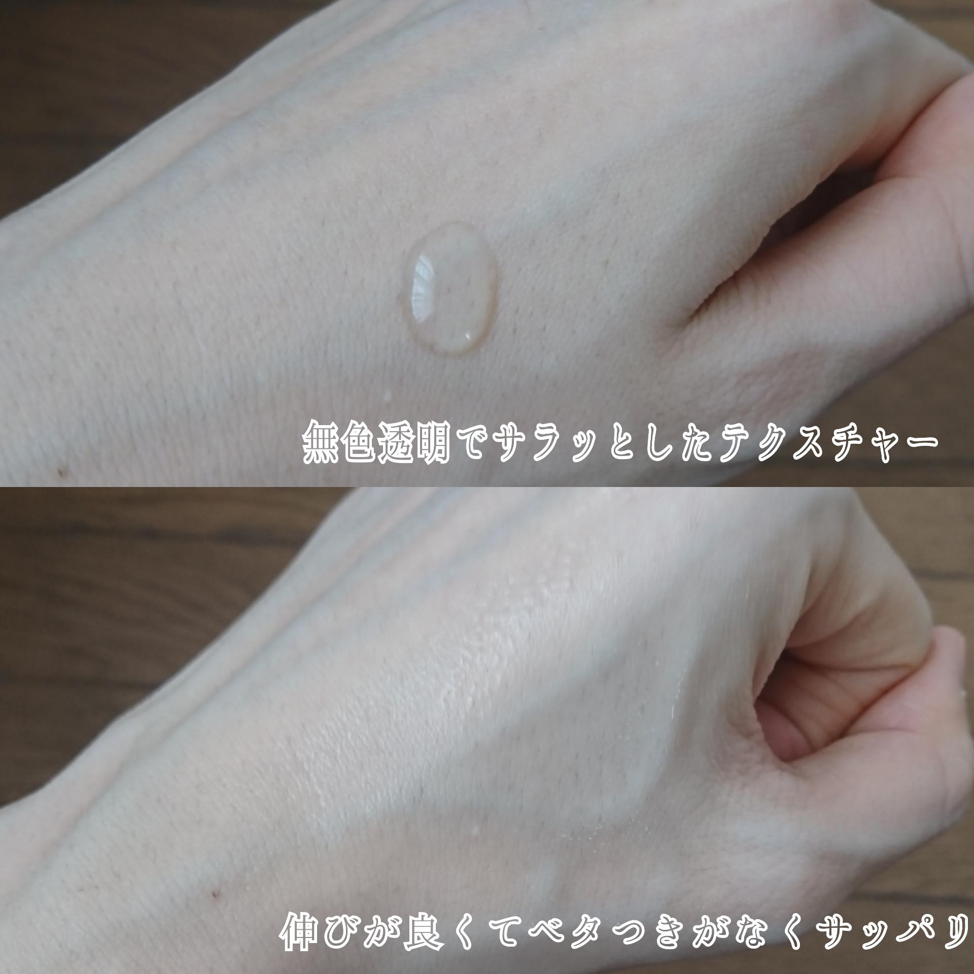 TRANSINO(トランシーノ) 薬用ホワイトニングクリアローションEXを使ったYuKaRi♡さんのクチコミ画像3