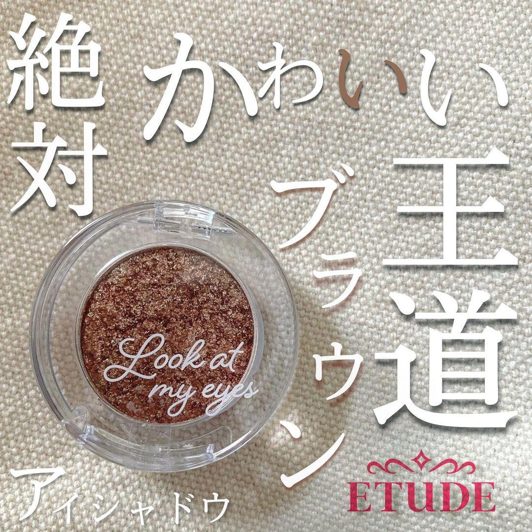 ETUDE HOUSE(エチュードハウス) ルックアット マイアイズを使ったことりさんのクチコミ画像