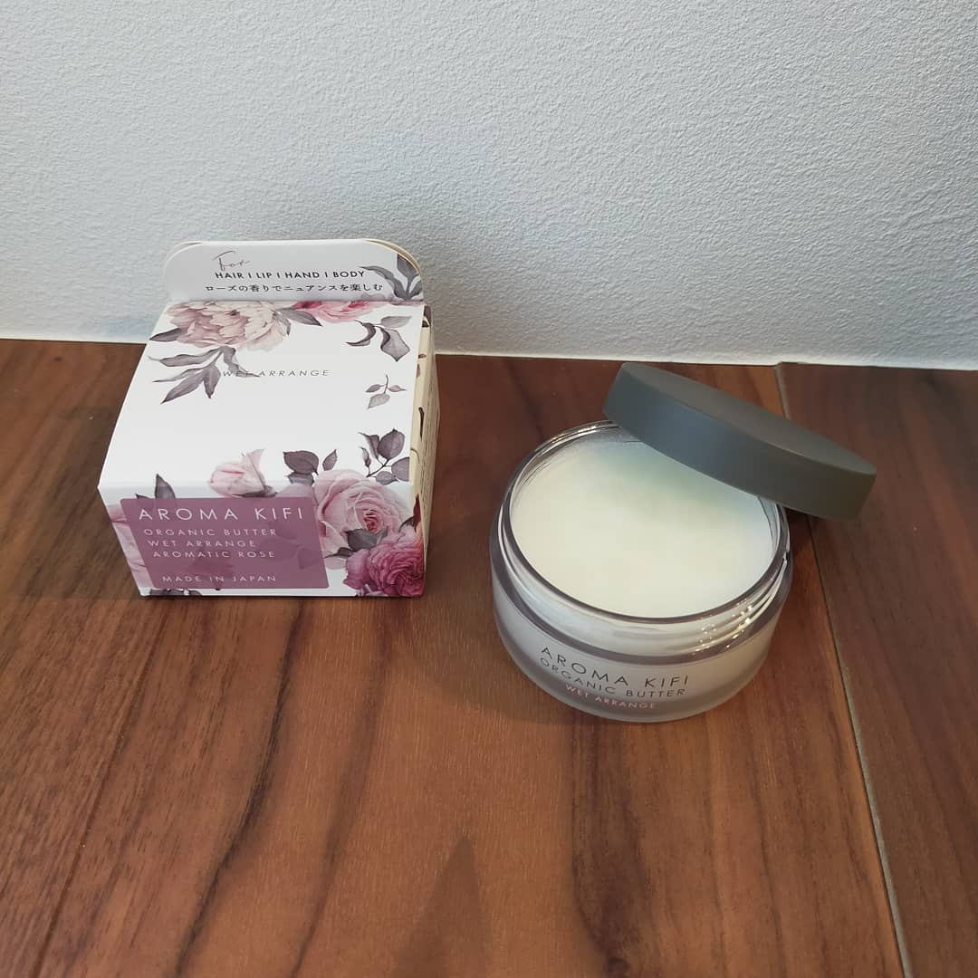 AROMA KIFI(アロマキフィ) オーガニックバター ウェットアレンジの良い点・メリットに関するyosakuotomisanさんの口コミ画像2