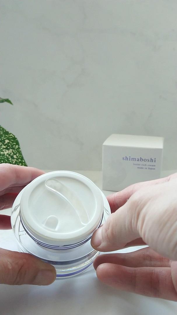 shimaboshi(シマボシ) ラスターリッチクリームの良い点・メリットに関するbubuさんの口コミ画像2