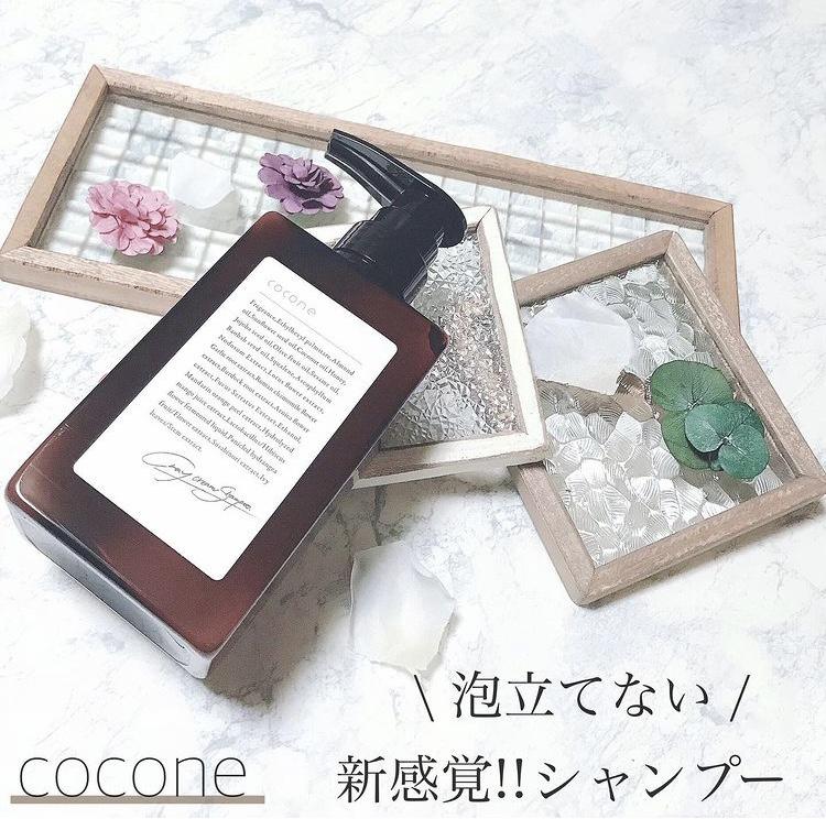 cocone(ココネ) クレイクリームシャンプーを使ったshiroさんのクチコミ画像1