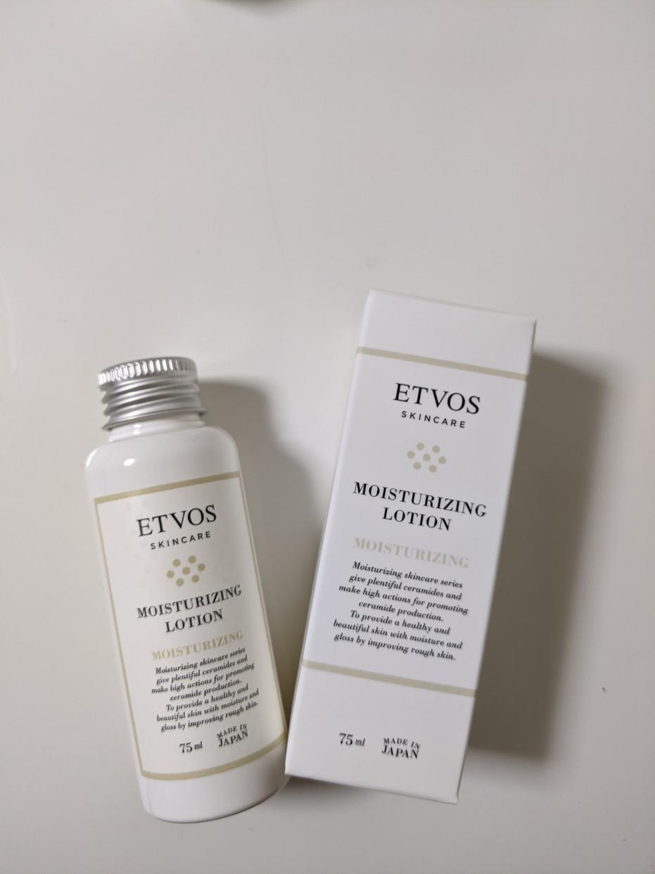 ETVOS(エトヴォス) モイスチャライジングローションを使ったトッピーさんのクチコミ画像1