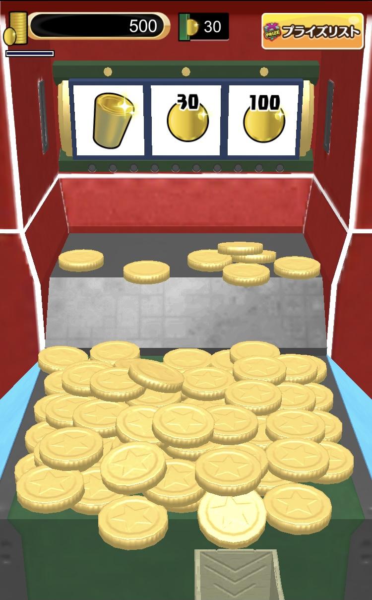 BAIBAI(バイバイ) ふつうのコイン落としの良い点・メリットに関するとまとさんの口コミ画像1