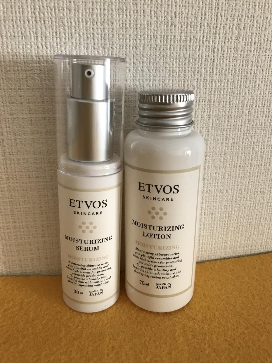 ETVOS(エトヴォス) モイスチャライジングローションを使ったちくたろーさんのクチコミ画像2