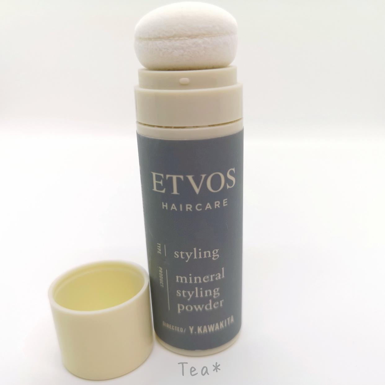 ETVOS(エトヴォス)ミネラルスタイリングパウダーを使ったTea*さんのクチコミ画像2