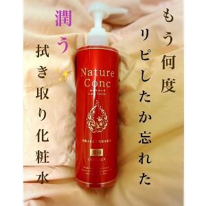 Nature Conc(ネイチャーコンク)薬用 クリアローションを使った siratamaさんのクチコミ画像