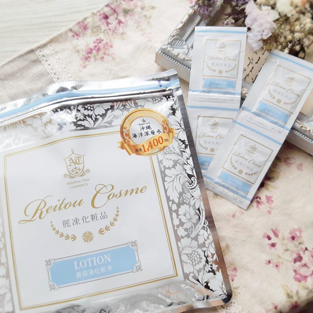 麗凍化粧品(Reitou Cosme) 美容液 化粧水を使った銀麦さんのクチコミ画像