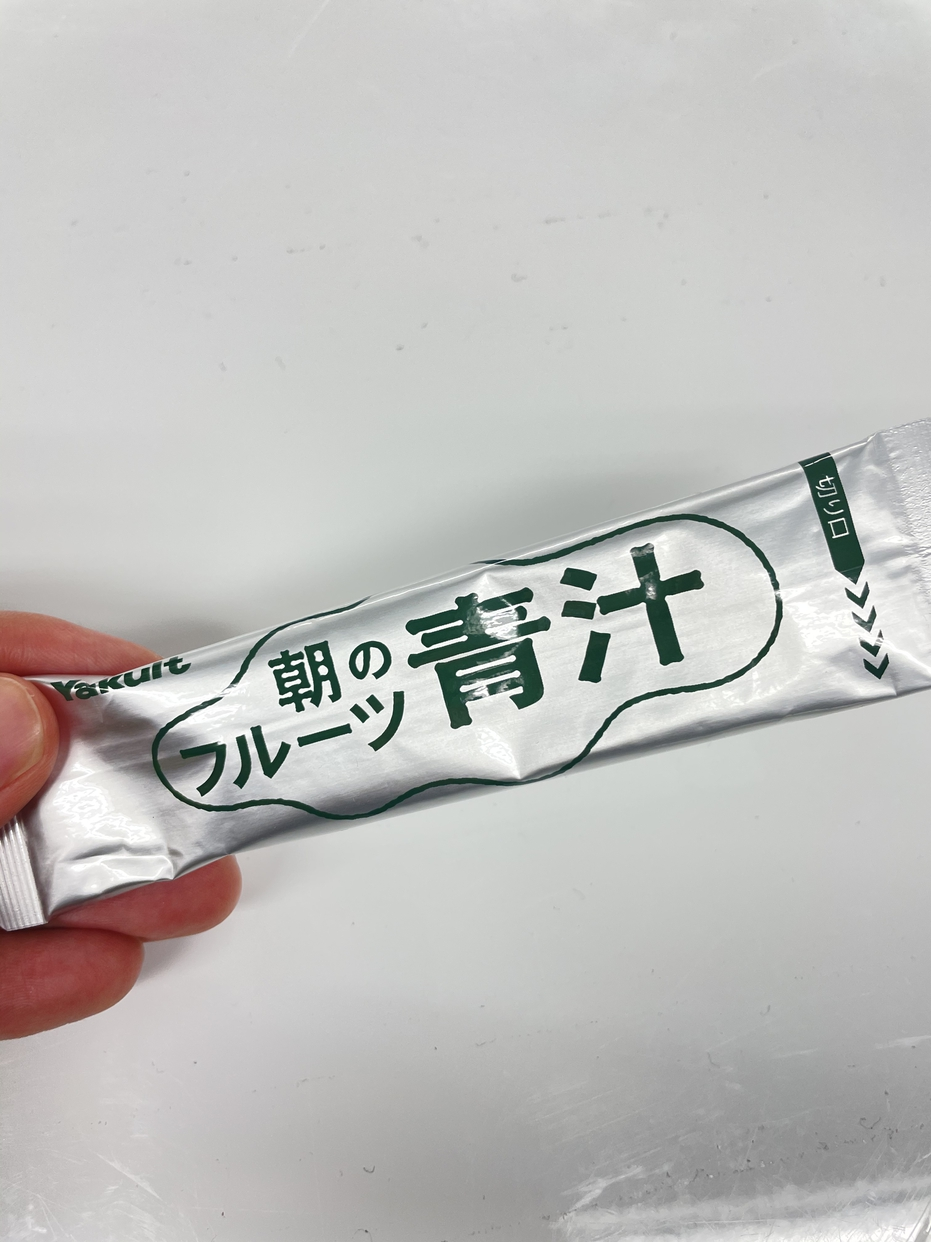 Yakult Health Foods(ヤクルトヘルスフーズ)朝のフルーツ青汁を使ったかわいげんきさんのクチコミ画像3