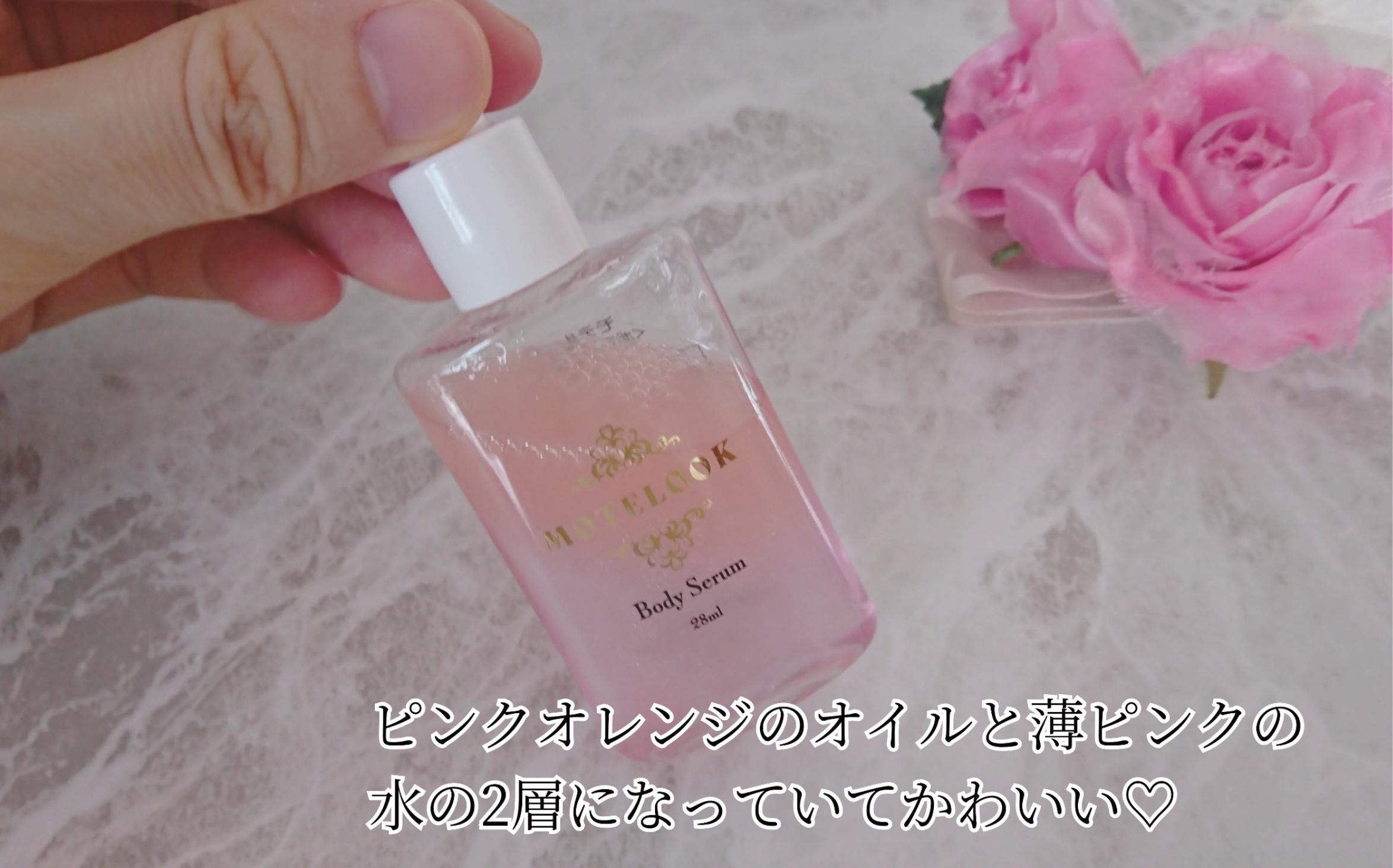 Aimer Gran(エメグラン) モテルックの良い点・メリットに関するYuKaRi♡さんの口コミ画像2