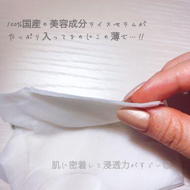 毛穴撫子(ケアナナシコ) お米のマスク <シートマスク>を使ったmokaさんのクチコミ画像