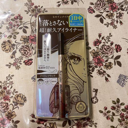 heroine make(ヒロインメイク) プライムリキッドアイライナー リッチキープを使ったFuyuko Gabieさんのクチコミ画像1