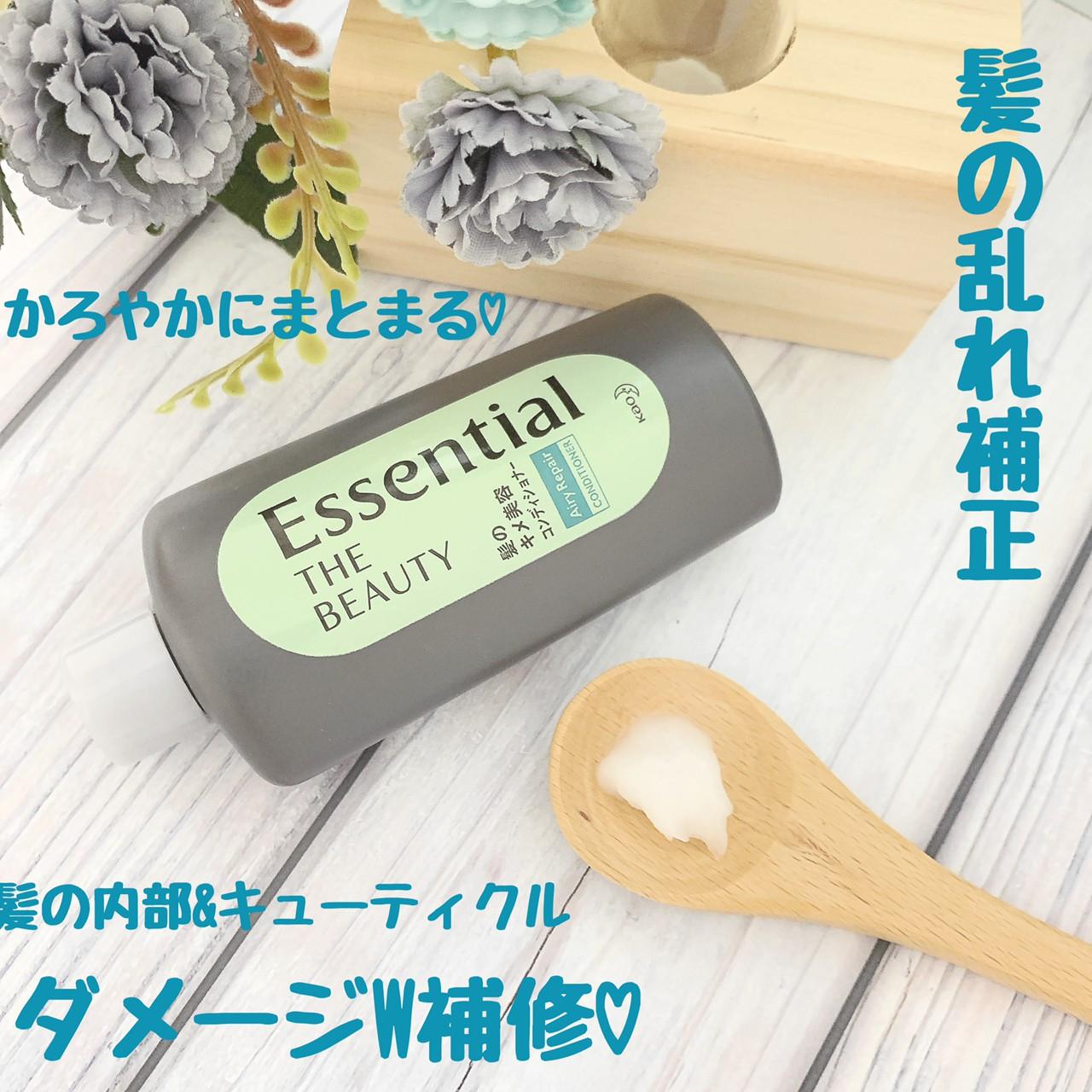 Essential(エッセンシャル) ザビューティ エアリーリペア トライアルセットの良い点・メリットに関するkana_cafe_timeさんの口コミ画像3