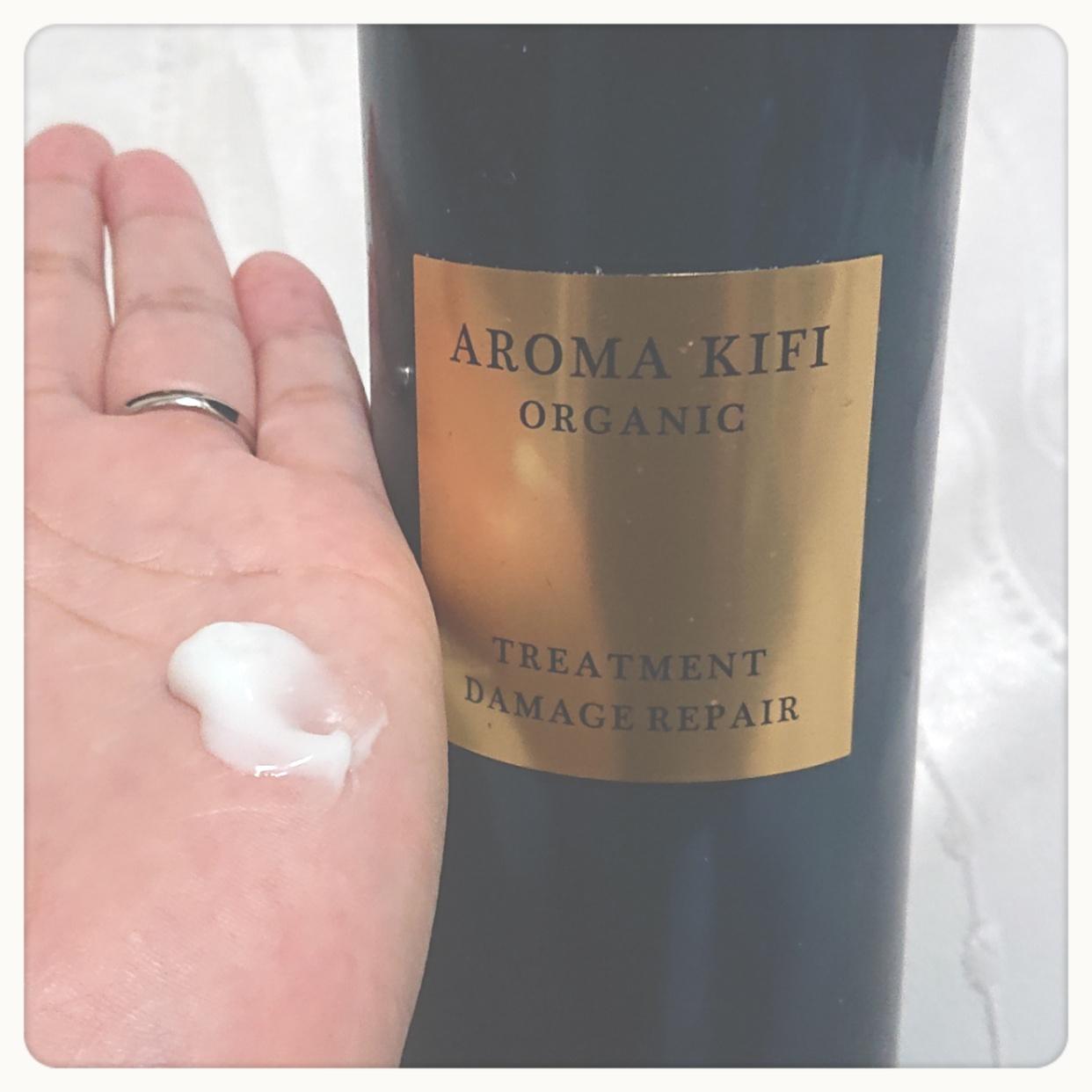AROMA KIFI(アロマキフィ) オーガニック トリートメント<ダメージリペア>を使ったnakoさんのクチコミ画像2