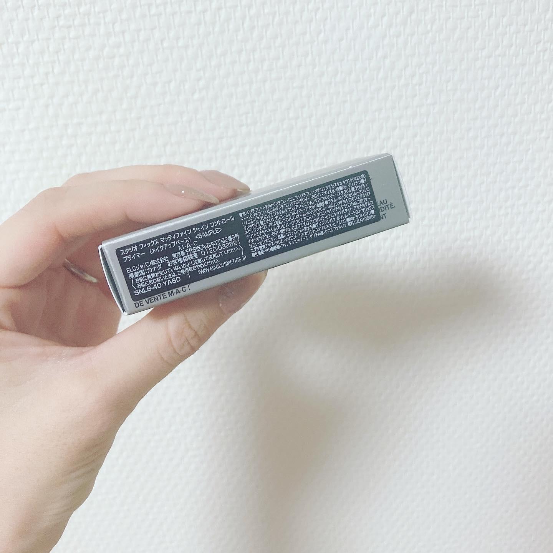 M・A・C(マック) スタジオ フィックス マッティファイン シャイン コントロール プライマーに関するcoalaさんの口コミ画像2