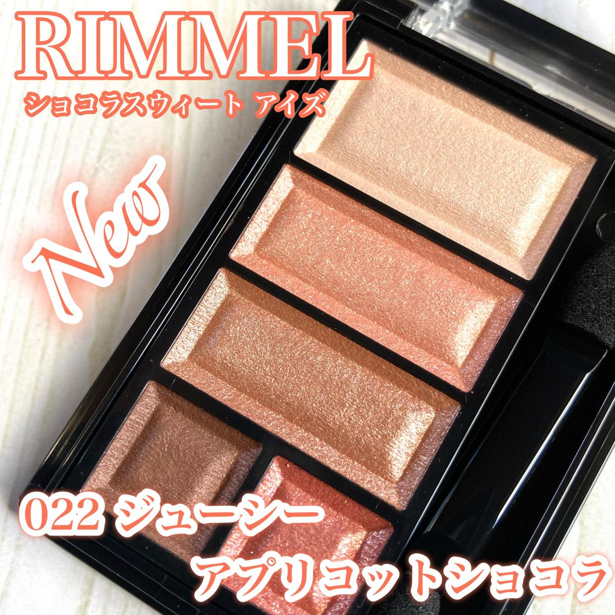 RIMMEL(リンメル)ショコラスウィート アイズを使った☆ふくすけ☆さんのクチコミ画像1