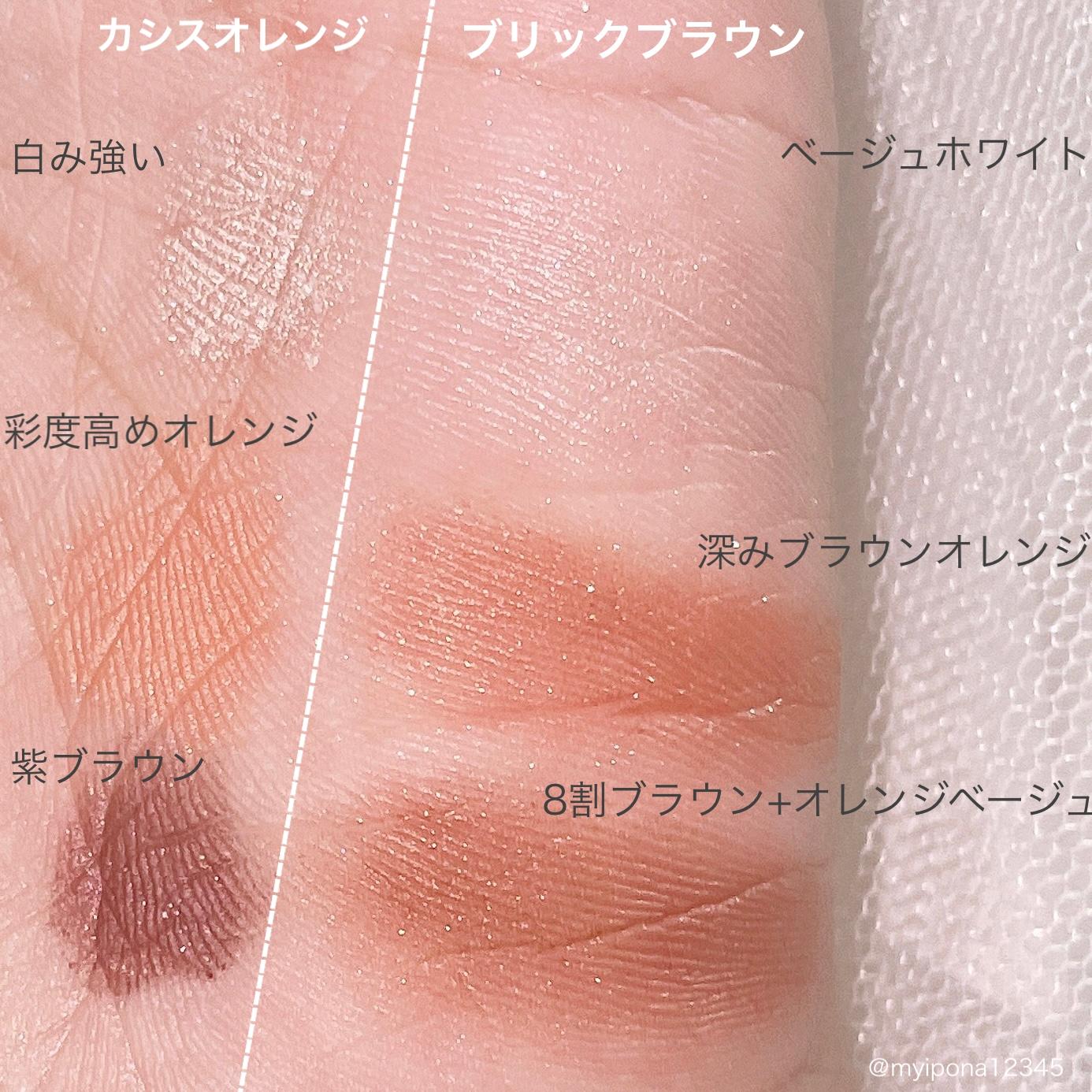 CEZANNE(セザンヌ) トーンアップアイシャドウの良い点・メリットに関するみぃぽなさんの口コミ画像3