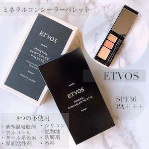 ETVOS(エトヴォス)ミネラルコンシーラーパレットを使った sakuraさんのクチコミ画像
