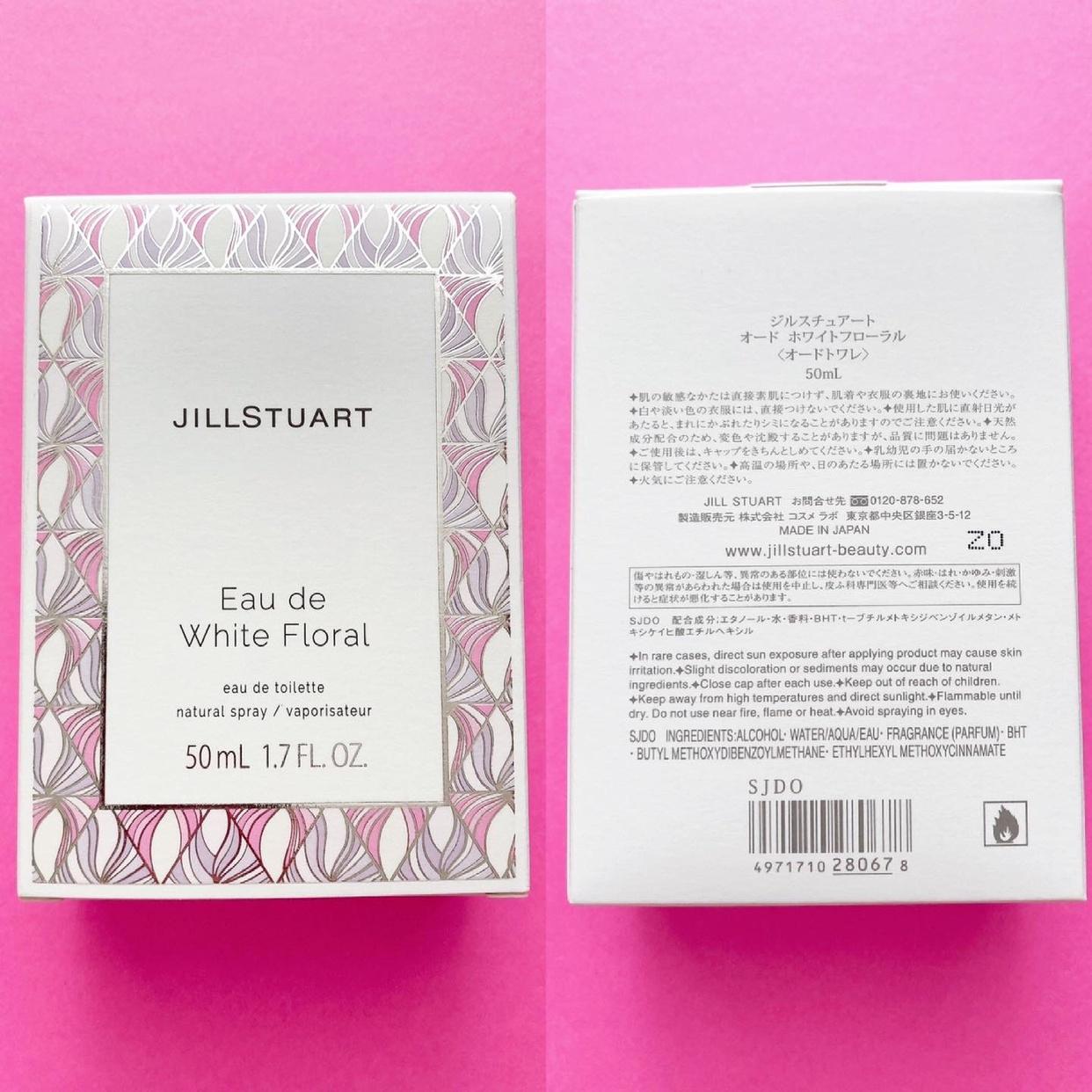 JILL STUART(ジルスチュアート) オード ホワイトフローラルを使ったyunaさんのクチコミ画像2