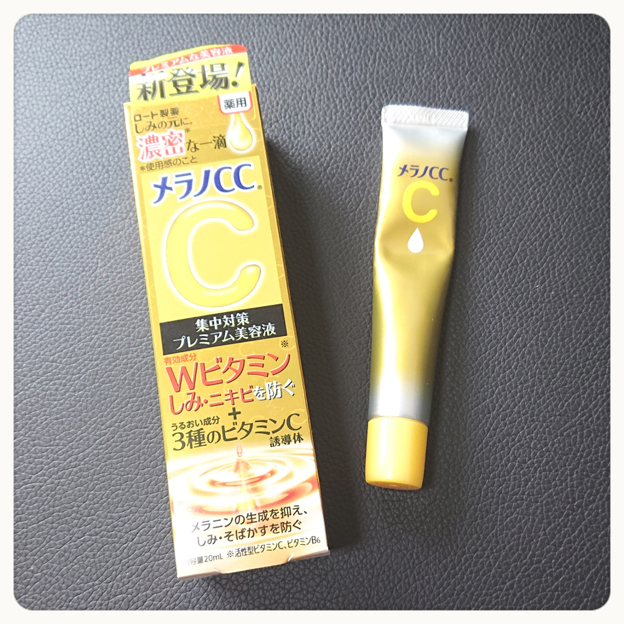 メラノCC 薬用しみ集中対策プレミアム美容液を使ったnakoさんのクチコミ画像1