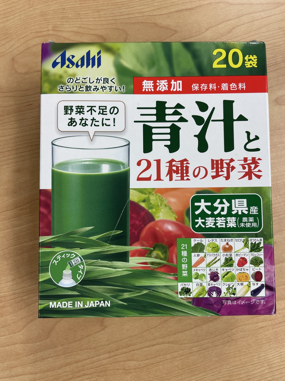 アサヒグループ食品(Asahi)青汁と21種の野菜を使ったサキさんのクチコミ画像