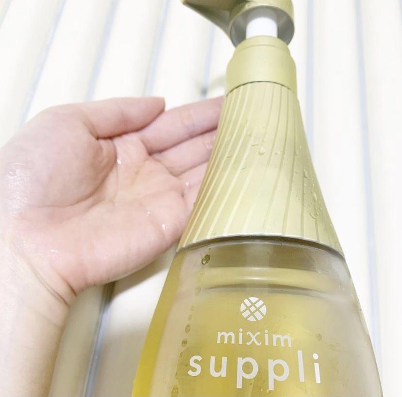 mixim suppli(ミクシム サプリ) ビタミン リペアシャンプーを使ったAKIさんのクチコミ画像2