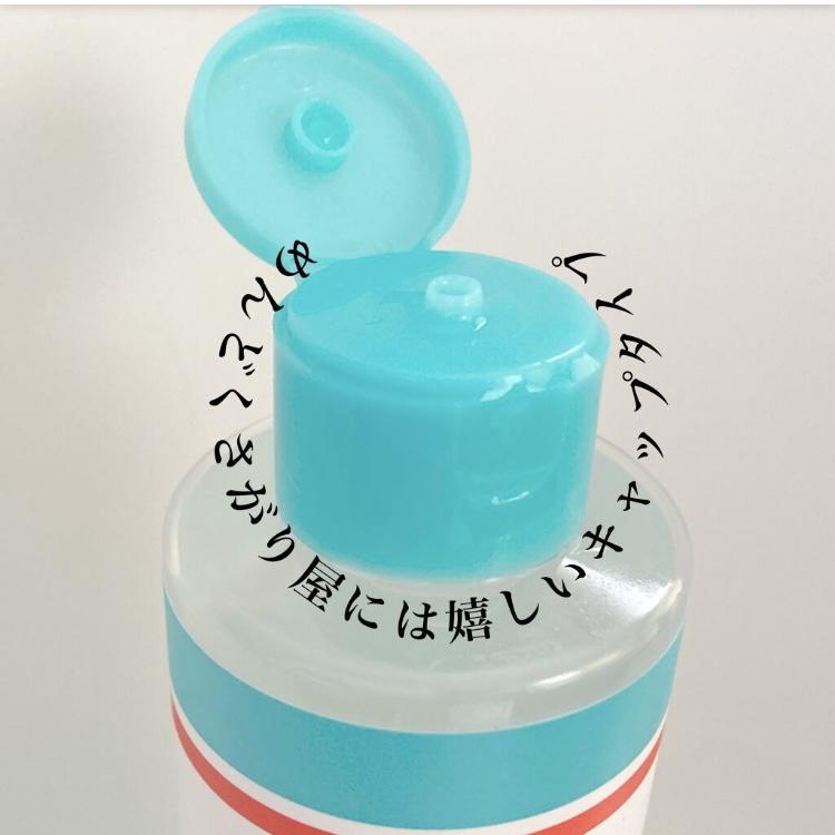 A'PIEU(アピュー) マデカソ CICA化粧水を使ったみゆさんのクチコミ画像3