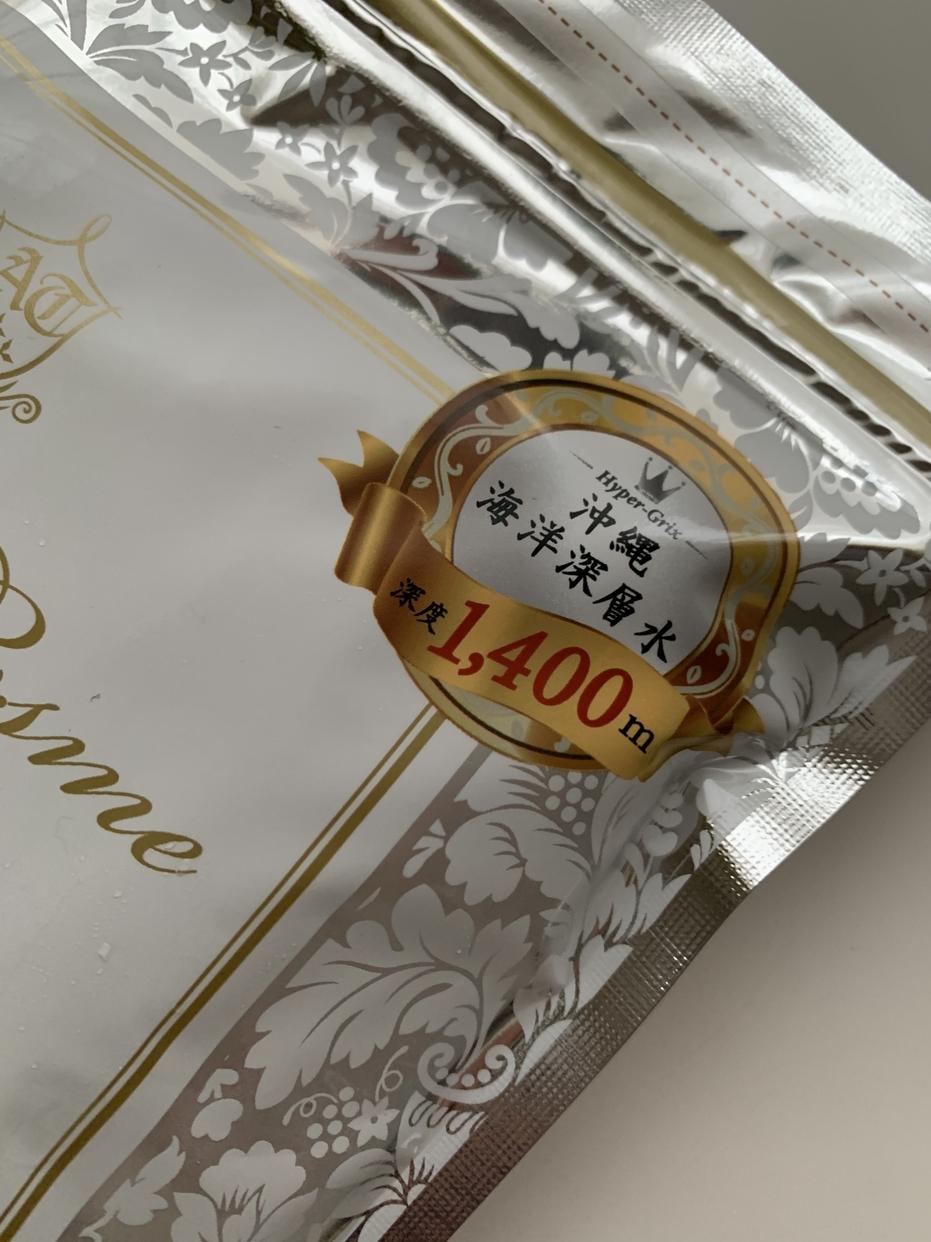 麗凍化粧品(Reitou Cosme) 15秒洗顔パックを使ったRyumamaさんのクチコミ画像2