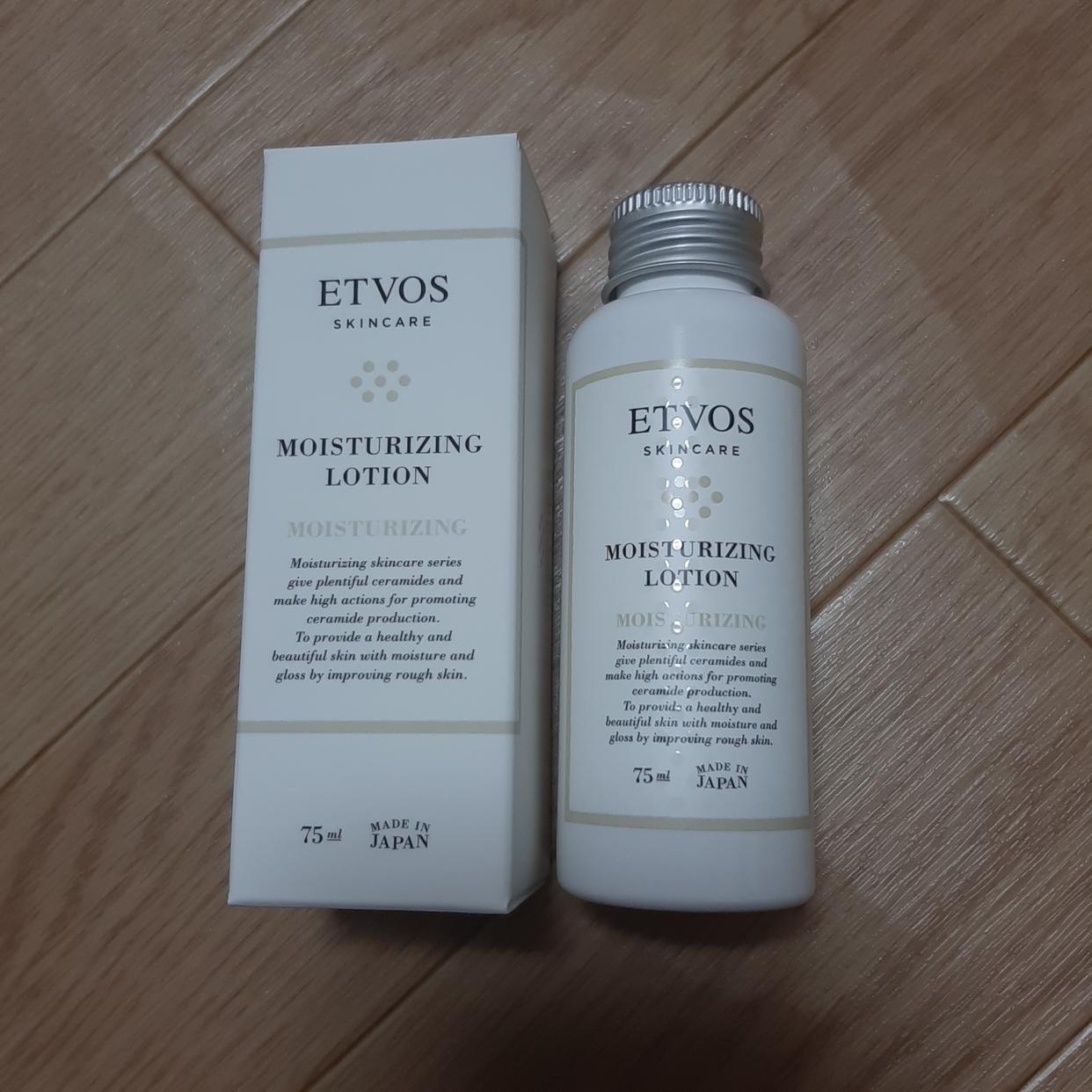 ETVOS(エトヴォス) モイスチャライジングローションを使ったゆうぽんさんのクチコミ画像1