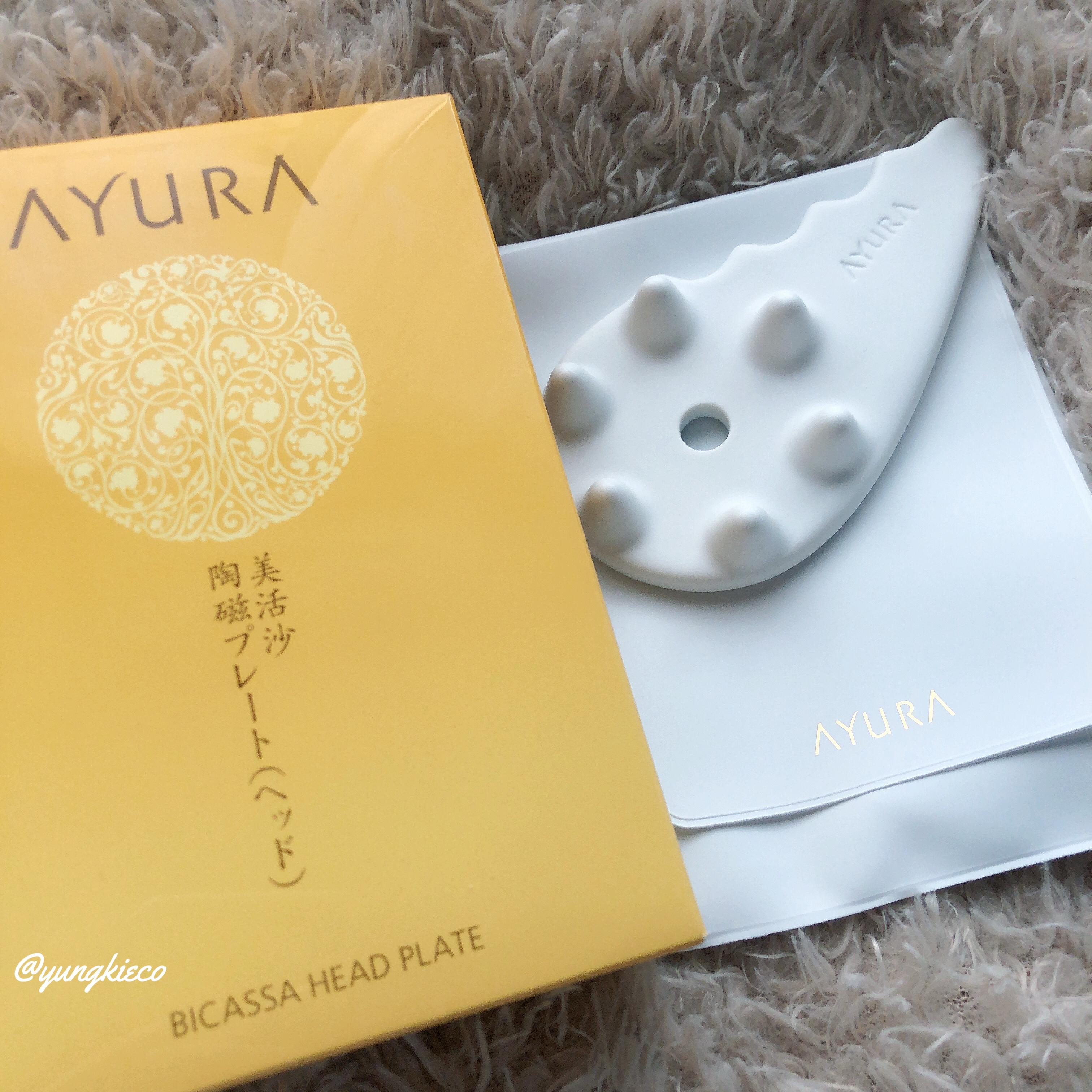 AYURA(アユーラ)ビカッサヘッドプレートを使ったyungさんのクチコミ画像1
