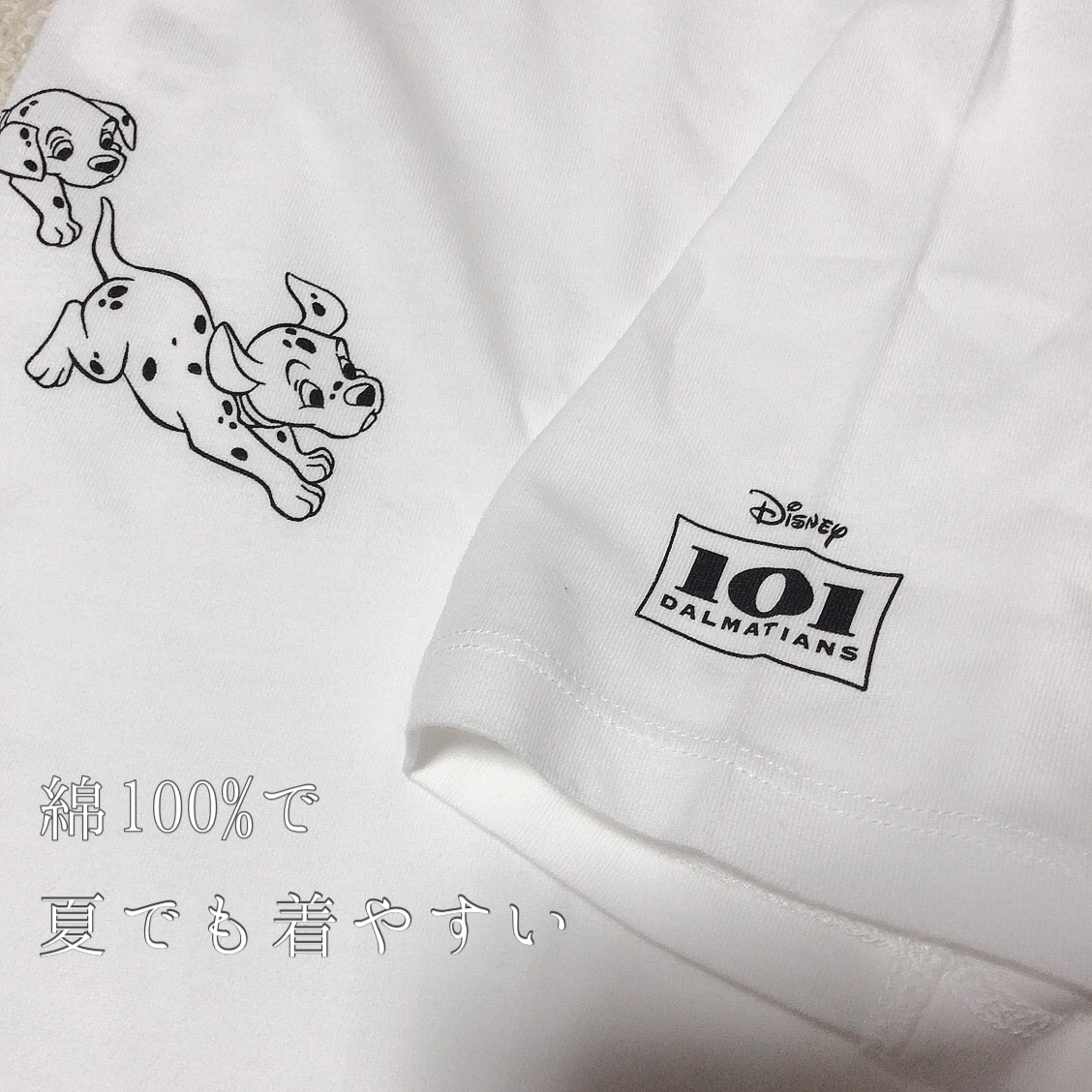 UNIQLO(ユニクロ) ディズニー ファーリー フレンズ UT グラフィックTシャツ 101匹わんちゃん(半袖・リラックスフィット)の良い点・メリットに関するkhさんの口コミ画像3