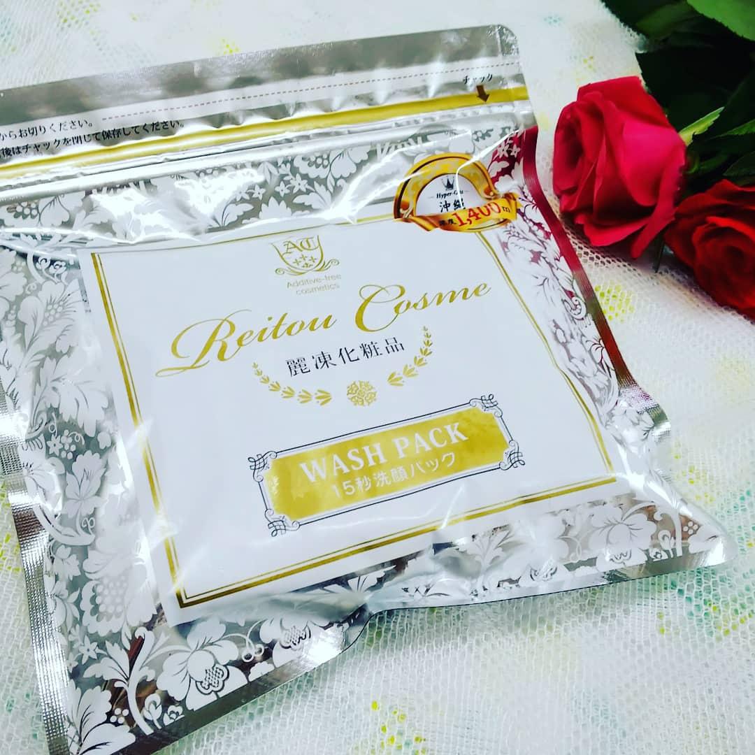 麗凍化粧品(Reitou Cosme) 15秒洗顔パックを使ったティンカーベル0908さんのクチコミ画像1
