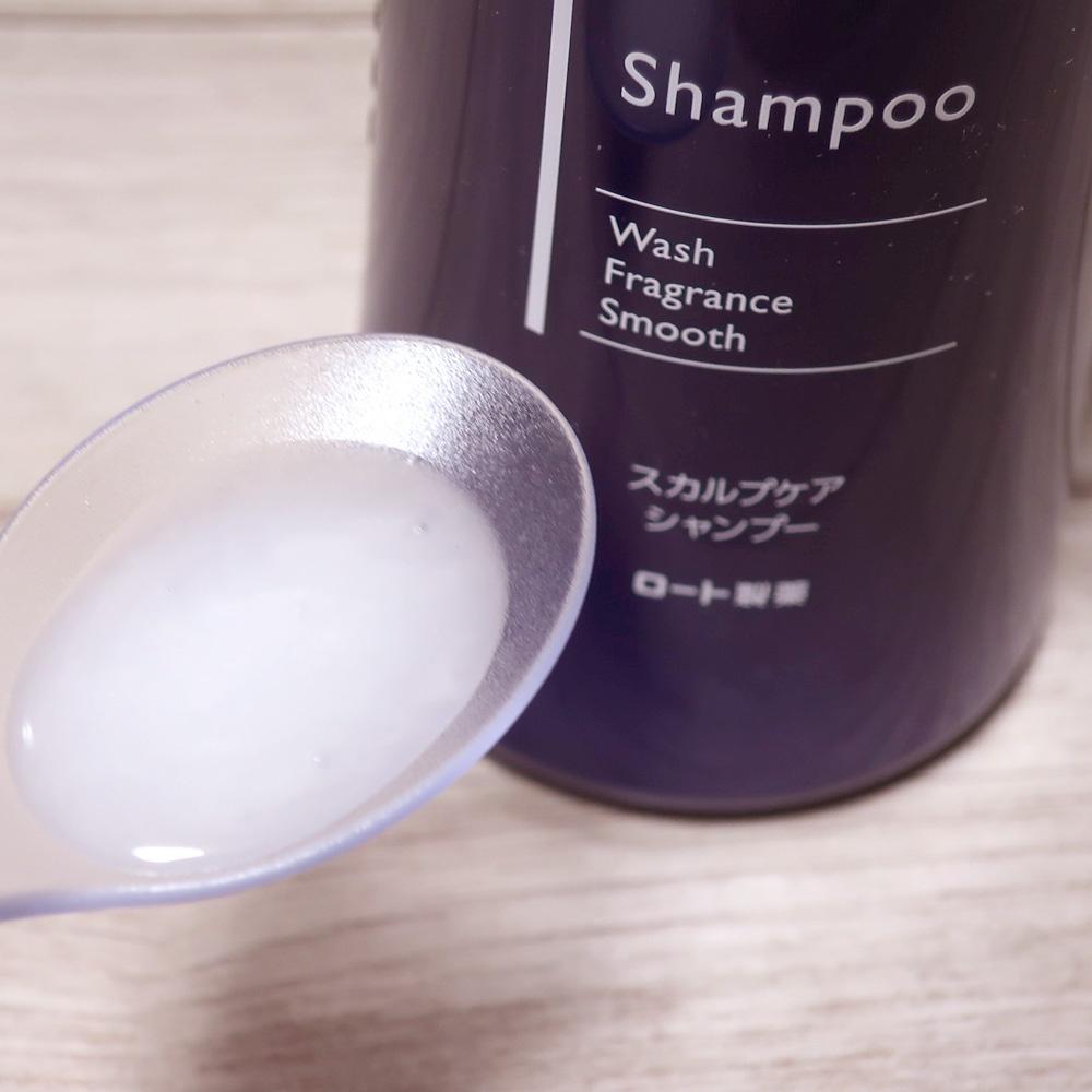 DEOCO(デオコ) スカルプケアシャンプーを使ったshizuka035さんのクチコミ画像2