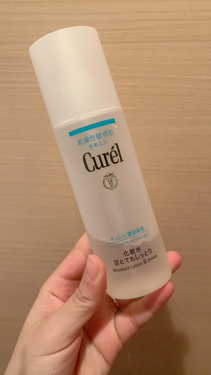 Curél(キュレル)潤浸保湿 化粧水 III とてもしっとりを使った             もりながさんのクチコミ画像