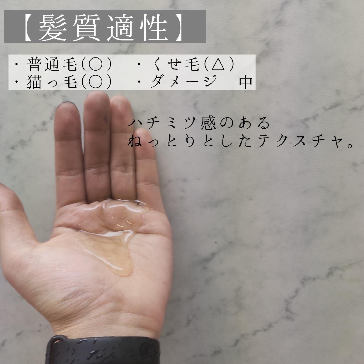 hideyosiさんのクチコミ画像2
